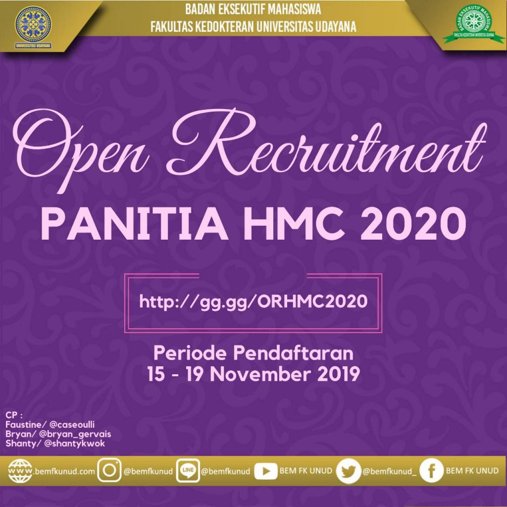 OPEN RECRUITMENT PANITIA HMC 2020